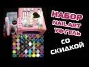 Покупка с Aliexpress со скидкой 70/Набор для наращивания ногтей Nail Art УФ гель