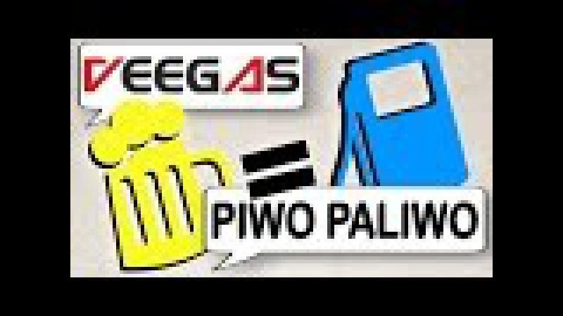 Veegas - Piwo Paliwo (Official Video)
