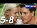 Modest 5-8 Series - Beautiful Russian romance series HD - Jan Najk