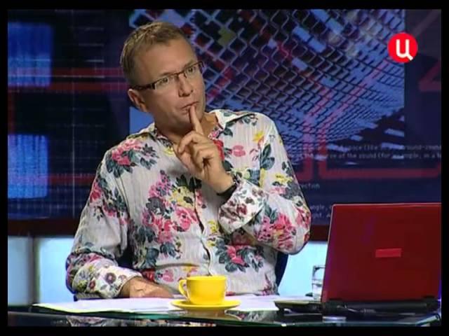 Борис Гребенщиков Временно доступен