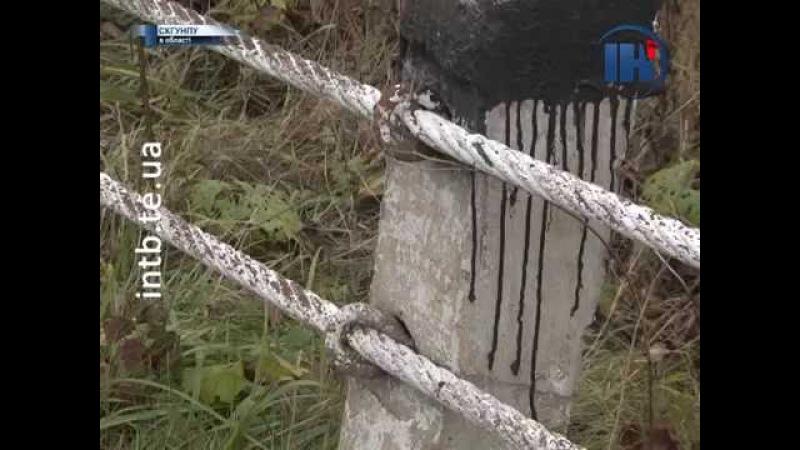 Півтора кілометри дороги на Бережанщині стали небезпечнішими