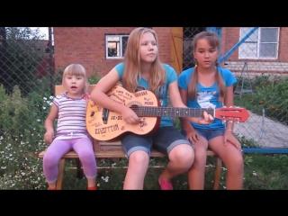 Девочки ДУШЕВНО поют песню По синему морю - АЛЫЕ ПАРУСА под гитару