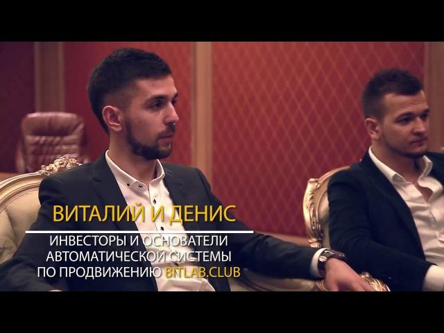 Интервью с ОСНОВАТЕЛЕМ TRADE COIN CLUB