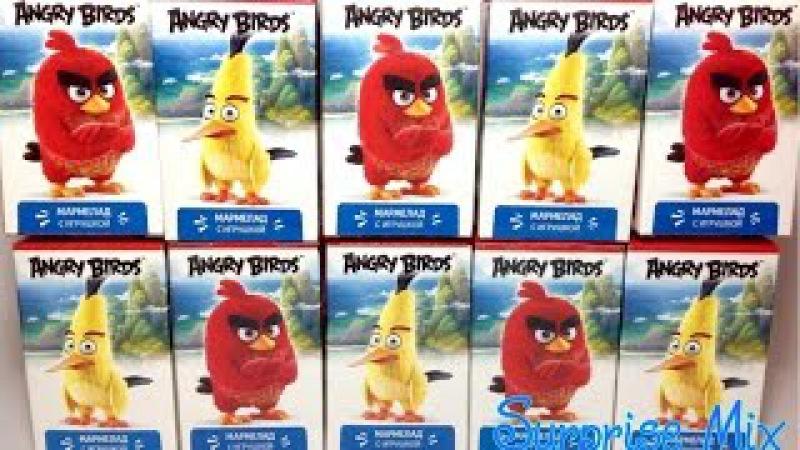 Энгри Бёрдс В Кино Angry Birds Movie СВИТ БОКС КОРОБОЧКИ СЮРПРИЗЫ с игрушками Злых Пти