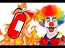 Пожарная безопасность для детей! Обучающее видео по пожарной безопасности!