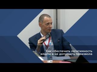 Александр Фридман Босс-камертон Как обеспечить легитимность власти и не допускать произвола Синергия