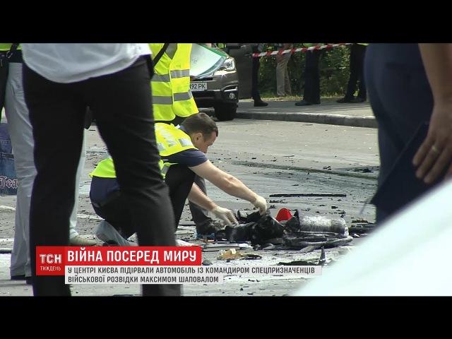 Гібридна війна чому українські військові гинуть на мирній території