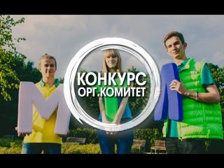 Пример видео-резюме Колобов Константин