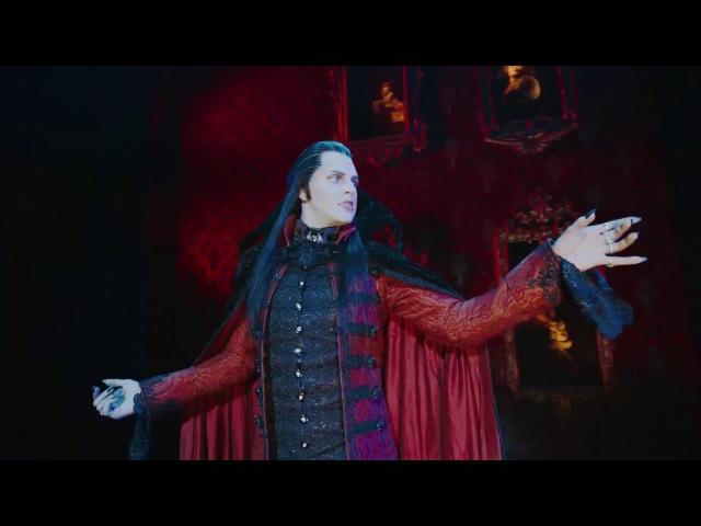 Мюзикл Бал Вампиров Кромешная Тьма