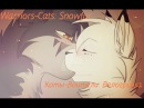 ~Warriors-Cats SnowfurКоты-Воители Белогривка~
