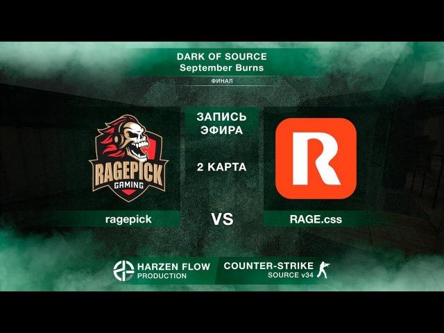 Ragepick vs 2 map DARK OF SOURCE September Burns