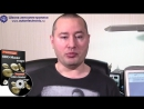 8-3. Видеокурс по корректировке одометров. Пояснения