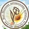 Эко-магазин | Органическая косметика | Москва