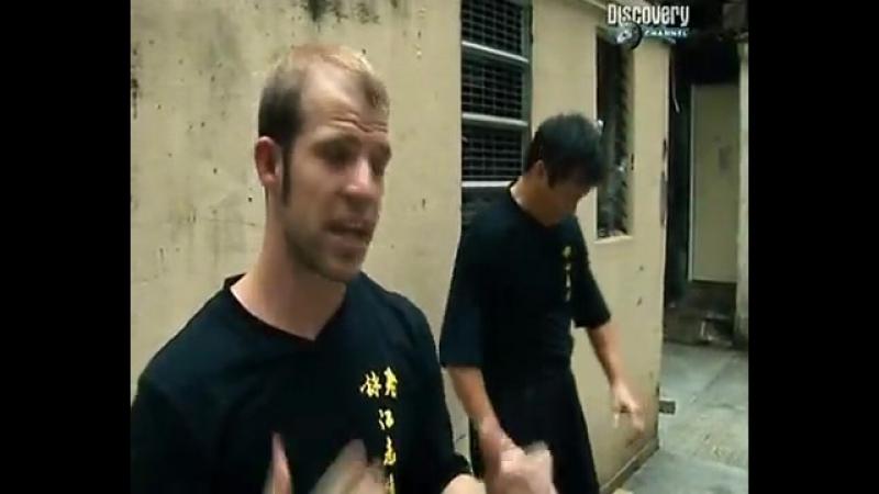 Тайны боевых искусств Вин Чун Гонг Конг Китай Fight Quest Win