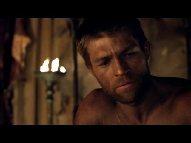 Сериал Спартак Ганник я буду пить и трахаться в твою честь и сражаться когда по