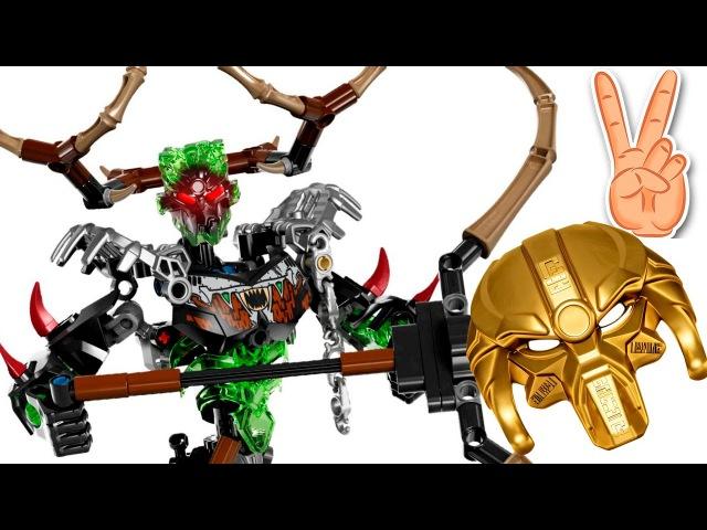 Lego Bionicle UMARAK THE HUNTER 71310 Lego Speed Build Review БЫСТРАЯ СБОРКА ЛЕГО УМАРАК ОХОТНИК