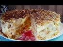 Торт Наполеон без выпечки Cake Napoleon without baking