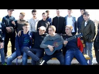 """Клип """"Песня про детство"""" на Последний Звонок 2018, 11-ые классы"""