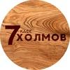 7 Холмов банкетное кафе
