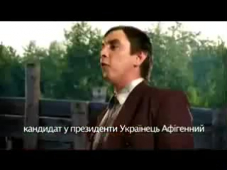 Петро Бампер-Депутат на выборах Украины