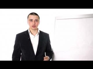 Приглашение Клиентов Море Блеска / I Love Me на видеокурс Интернет-магазин с нуля. Александр Бондарь, бижутерия Море Блеска