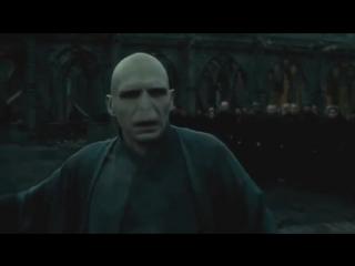 Вырезанная сцена из фильма Гарри Поттер. Дары смерти