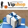 Подарки в Томске  - Vipshop.tomsk.ru