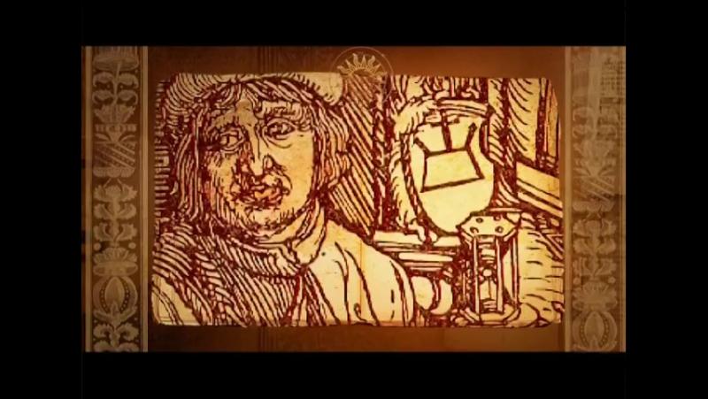Скарына Дзеля Бога і людзей Фільм трэці