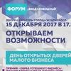 """Премия """"Образ Успешного Бизнеса"""""""