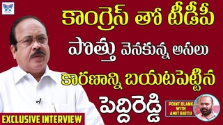 Peddireddy Full Interview   TDP Senior Leader Telangana   Congress Alliance with TDP    Myra Media