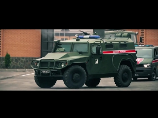 Военная полиция  Military police of the armed forces of the Russian Federation