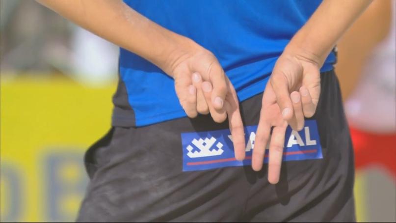 Секретные жесты в пляжном волейболе, изображение №5