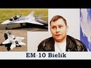 EM 10 Bielik trzeci polski odrzutowiec Zabytki Nieba