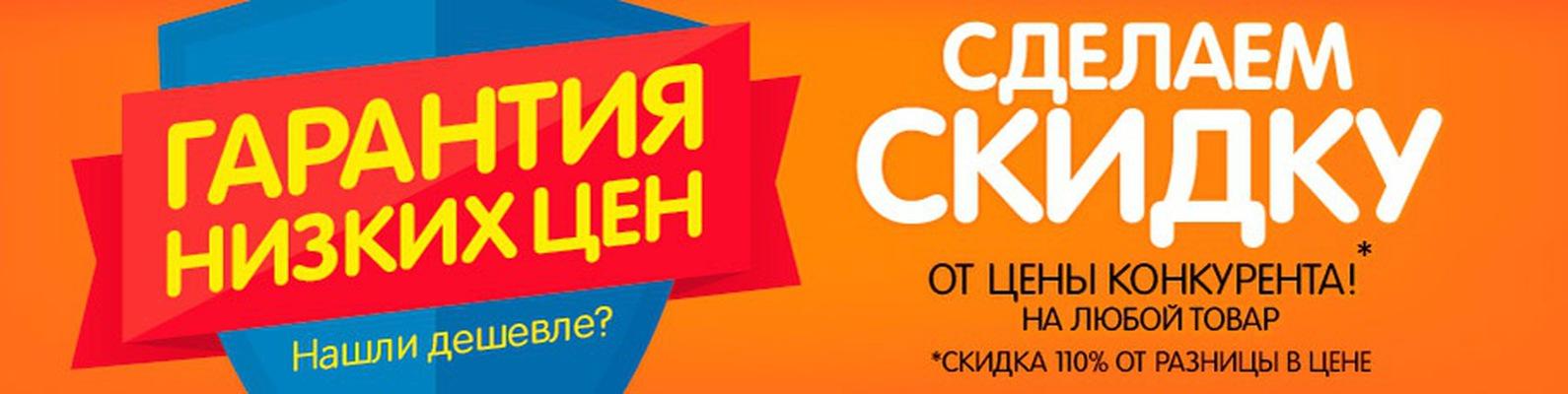 Больничный лист купить официально в Егорьевске сао