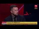 Андрій Білецький У законопроекті про деокупацію Донбасу на виході ми отримали пшик