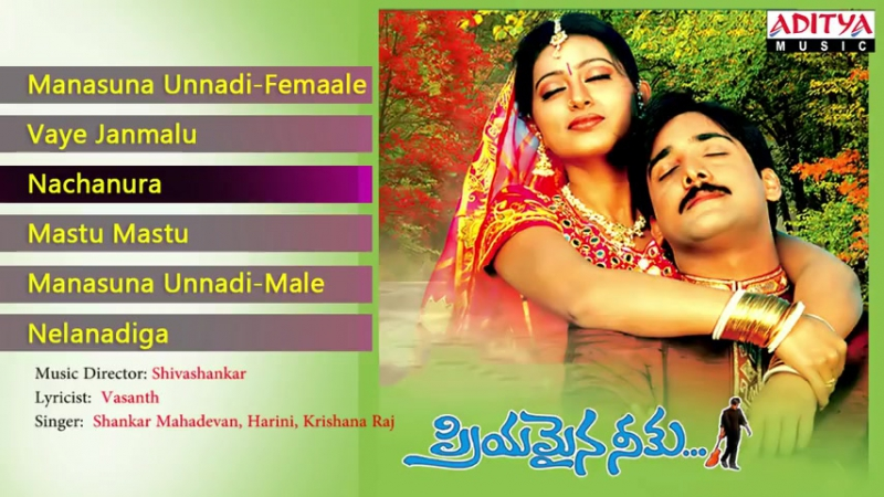 Priyamaina Neeku 2001 (ప్రియమైననీకు) Telugu Movie Full Songs Jukebox Tarun, Sneha, Sridevi