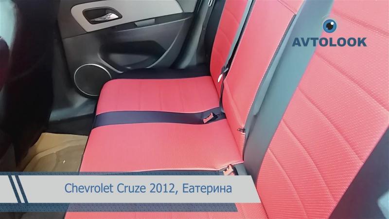 AVTOLOOK Видео Отзыв Еатерина Chevrolet Cruze 2012г