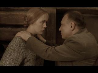 Сексуальное домогательство - Апостол (2008) отрывок / сцена / момент