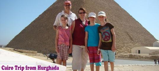 Egypt Tours Portal Vk