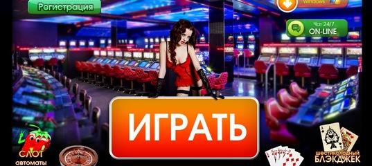вк вулкан казино играть