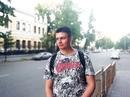 Фотоальбом человека Владислава Ребедайло