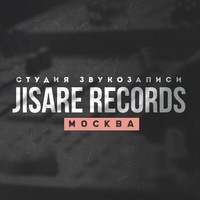Логотип СТУДИЯ ЗВУКОЗАПИСИ / JISARE REC. / МОСКВА