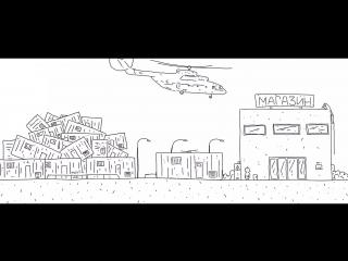 Про Костю [18 ] (Мифологическая мифология)