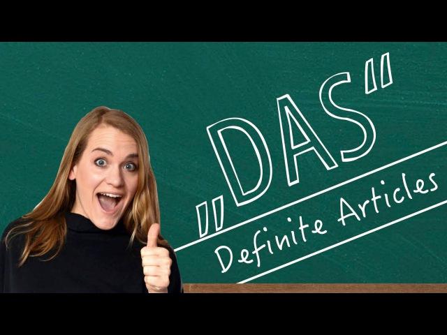 German Lesson (29) - Definite Articles - das - A1