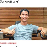 АдамХабеков
