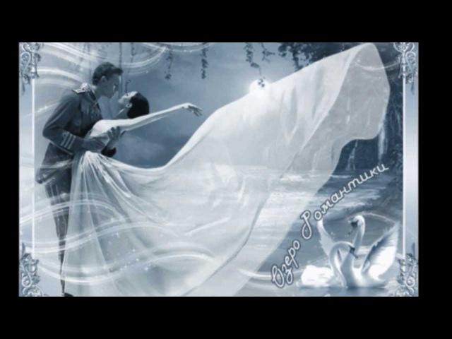 Белый танец Аккордеон