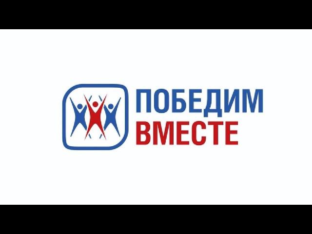 ЕльцинЦентр и фонд Победим вместе что общего Сирия ЕСПЧ и ОкноОвертона 26 06 201