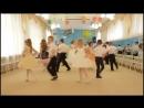танец Мальчики и девочки 9 гр на выпускном в детском саду