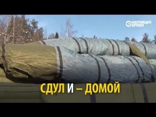 #РоссияСтранаФейк: Фейковый Президент, фейковые выборы, фейковые суды, фейковые СМИ, фейковая оппозиция, фейковая армия