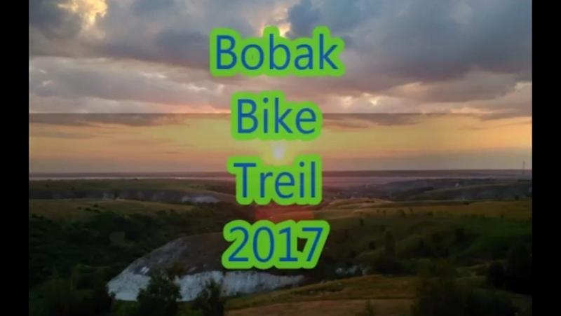 Bobak Bike Trail